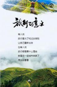 三峡茶旅小镇云舍酒店户型推介(H5)