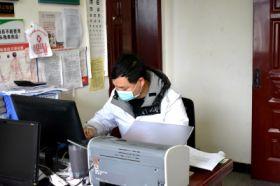 秋千坪医务室