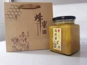 高浓度纯正土蜂蜜