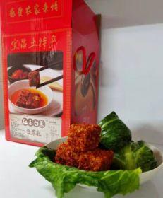 红玉白菜豆腐乳加工坊