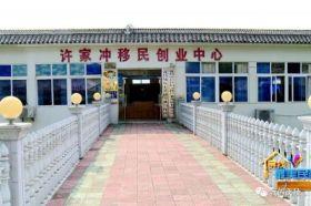 宜昌沁邑民俗文化产业发展有限公司