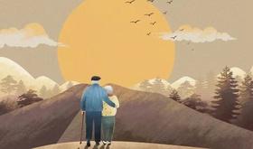 重阳节:祝天下父母幸福安康!