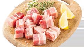 10月14日:猪肉价格比昨天上升2.4%