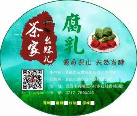 炎道特产邓村豆腐、豆腐乳