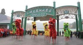 三峡龙泉湖风景区