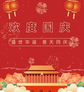 国庆七天乐,盘点童梦小镇最炫玩法!
