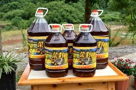 南丈垭生态菜籽油