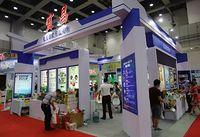 武汉电博会参展企业二维码线上推广